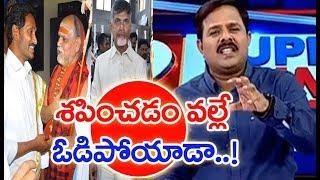 Swarupananda Swami Is Reason For Chandrababu Defeat In 2019 Elections? |#SuperPrimeTime