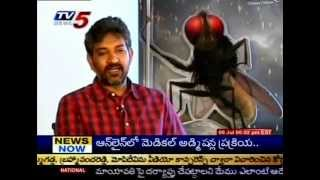 Eega - RajaMouli Eega Movie Making Video(TV5) - Part 01
