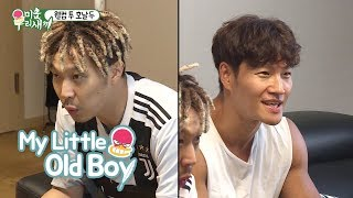 Kim Jong Kook Uses His Muscles when Playing Video Games!? [My Little Old Boy Ep 101]