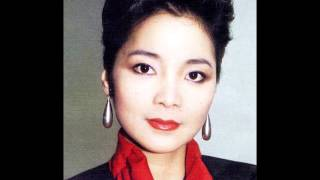 鄧麗君-春節拜年  Teresa Teng-Greeting The New Year