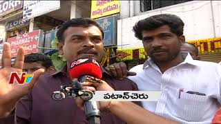 Voice Of Common Man : Telangana Election Survey | Poll Yatra | Patancheru | NTV Special