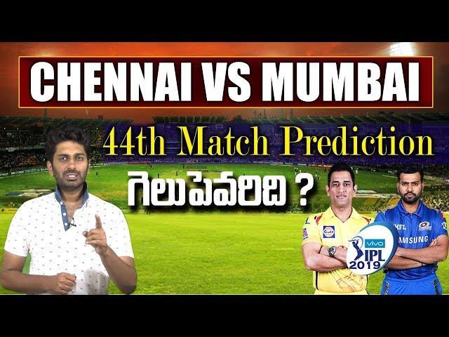 Chennai Super Kings VS Mumbai Indians 44th Match Prediction  Sports Analysis  Eagle Media Works