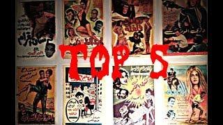 Top 5 Lebanese Movies - Film Buffs