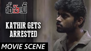 Kathir Gets Arrested - Kirumi | Scene | Anucharan | K