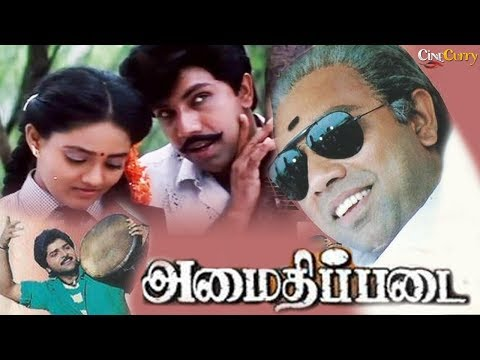 Amaidhi Padai | Full Tamil Movie | Sathyaraj, Manivannan