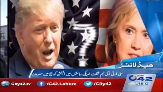 Download News Headlines 12 AM  9th November 2016 3Gp Mp4