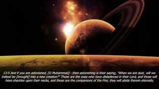 Imam Fadel – Surah Ar-Ra'ad [Verses 1-18] UNIQUE