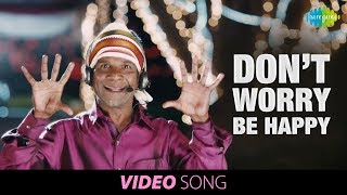 Nimirndhu Nil - Nimirnthu Nil | Don't Worry Be Happy | Tamil Movie Video song
