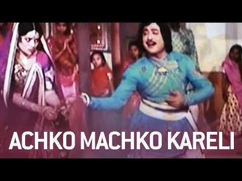 Achko Machko Kareli -  Super Hit Gujarati Songs - Son Kansari video