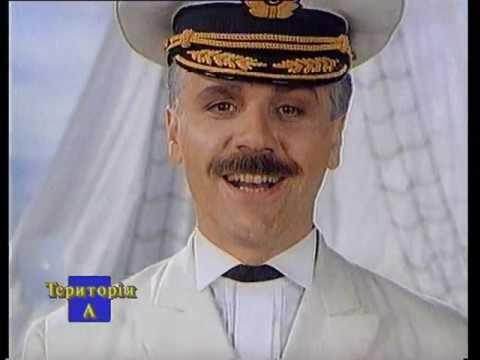 Павло Зібров - Марина