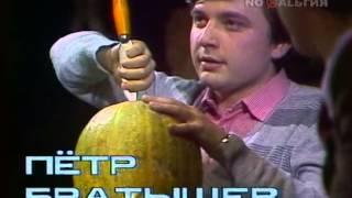 1982 04 20 Что? Где? Когда? Архив 1980-1989