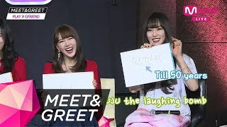 [MEET&GREET] YERIN's cuteness lasts till 50♥ 'Guess the title of this article'