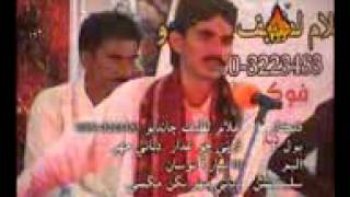 Download dharti jo gadar byGhulam latif chandio qomi geet 3Gp Mp4