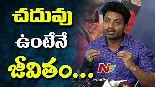 Kalyan Ram Emotional Speech @ MLA Team Success Celebrations | Kalyan Ram | Kajal Aggarwal | NTV