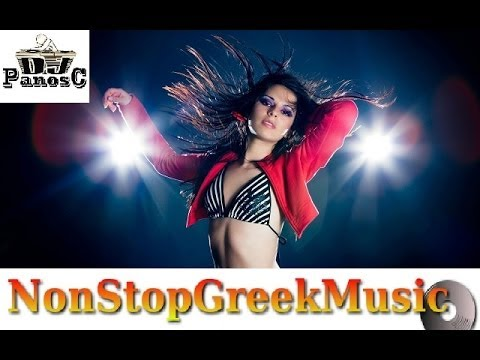 BEST NEW GREEK MIX 2013 No2 - Dj Panos C / NonStopGreekMusic