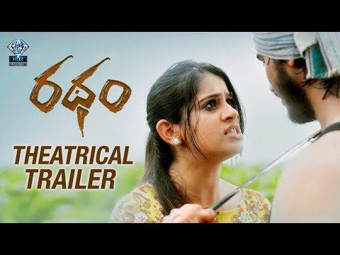Ratham Theatrical Trailer 4K | Geetanand | Chandni Bhagwanani | Raja Darapuneni | Ratham 2018 Movie