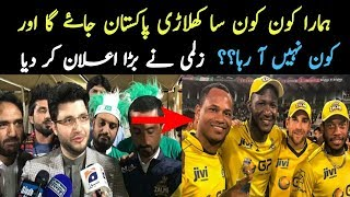 How Many Players Of Peshawar Zalmi Come Pakistan For PSL Playoff Matches PSL 3 |PSL Season 3 2018