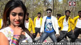 Phoolon Sa Chehra Tera Nagpuri Video Song Sarhul Special Raju Tirkey