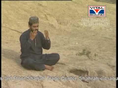 Ae Maut Tehar Ja Mein Madina Ta Ja Lawan By Abid Rauf Qadri video