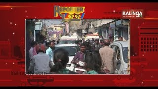 Traffic Chaos at Remuna in Balasore | Reporter Didi | Kalinga TV