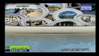 تلاوة عطرة لما تيسر من سورة طه للقارئ الشيخ ابراهيم الجرمي