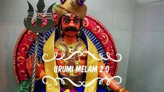 Muniyandi | Urumi Melam songs | Devotional tamil songs