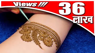 Simple Mehndi Design for Beginners | Floral Mehndi Design For Hands by Sonia Goyal #327