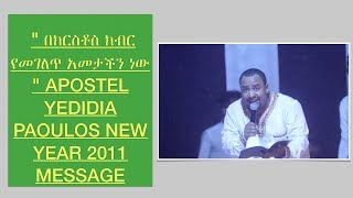APOSTEL YEDIDIA PAULOS NEW YEAR 2011 MESSAGE - AmlekoTube.com