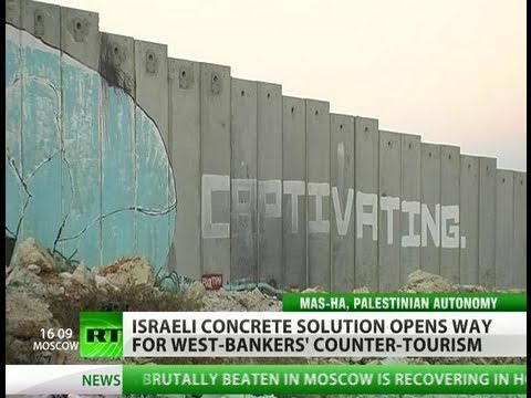West Bank Wall: Apt or Apartheid?