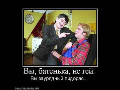 Анекдоты Про Пидорасов