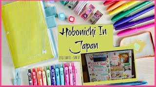 Hobonichi in Japan | 2018 Goals