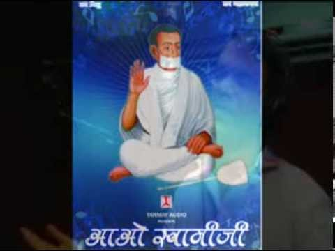 Bhaj Man Bhikhu Syaam  Terapanth Bhajan video