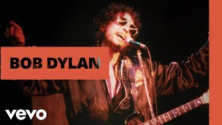 Bob Dylan - Every Grain of Sand (Rehersal) [Audio]