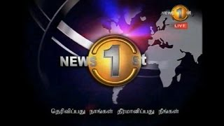 Newsfirst Prime time 8PM Shakthi TV news 31st July 2014
