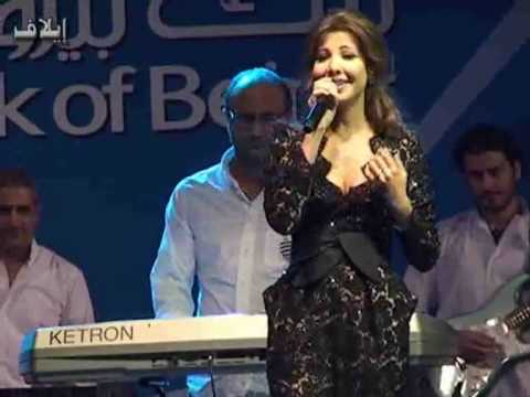 Nancy Ajram - Dhour El Chweir Concert Interview - Elaph video