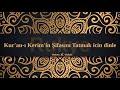Kur'an-ı Kerim'in Şifasını Tatmak icin dinle ... Rukye ☝️ thumbnail