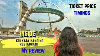 Biswa Bangla Gate Review | Kolkata Hanging Restaurant | Good or Bad?