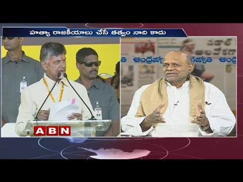 Discussion With Analyst Pullarao Over CM Chandrababu Comments in Dharma Porata Deeksha | ABN Telugu