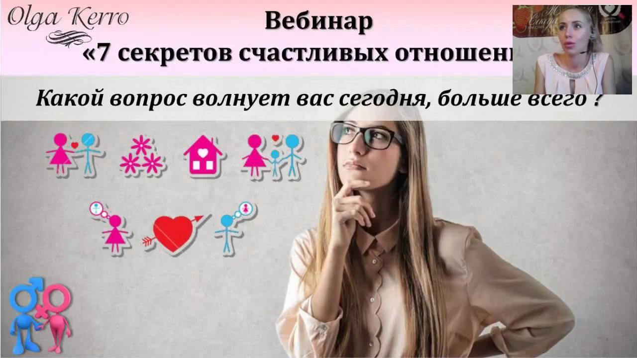 zhenskaya-seksualnost-olga-kerro