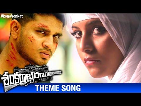 Bruce Lee (2015) Telugu Movie MP3 songs Free Download