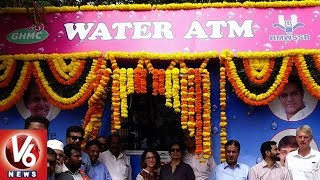 Special Report On Water ATMs In Hyderabad | Drinking Water Centers News