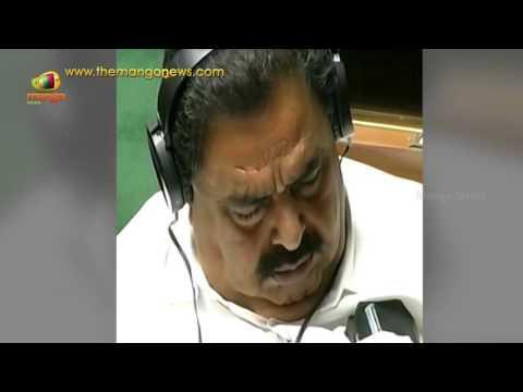 Karnataka Forest Minister Ramanath Rai Caught Sleeping In Assembly | Mango News