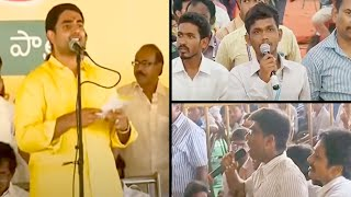 Students Grill Nara Lokesh - Watch Exclusive
