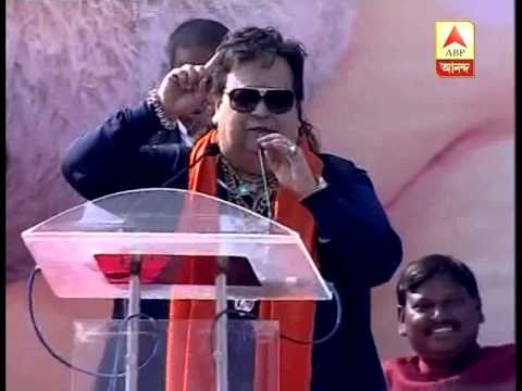 Bappi Lahiri, BJP candidate stands from Sreerampore constituency