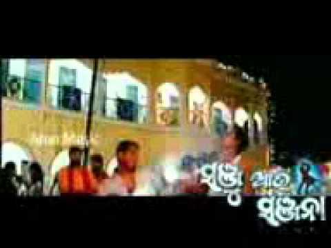 Tu Bhala Pau(sanju Aau Sanjana) video