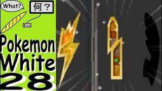Let's play in japanese: Pokemon White - 28 - Quake badge