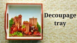 Decoupage tray | Tray design | Home decor