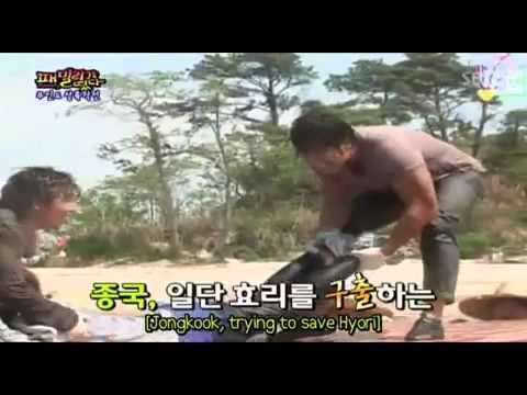 Fun Water Push Game with Korean Stars PART 2 ( eng sub)