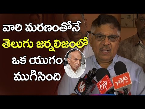 Allu Aravind Condolence to Telugu Film Journalist Nanda Gopal | Tollywood | YOYO Cine Talkies