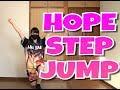【チャリ】HOPE STEP JUMP [映画 サイドラインver] 踊ってみた【超特急】